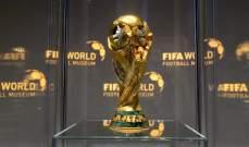 بوليفيا تضع عينها على استضافة مباريات من مونديال 2030