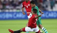 كأس أمم آسيا: العراق تسحق اليمن بثلاثية وترافق ايران الى الدور الثاني