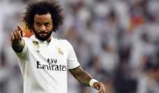 ريال مدريد يقرر بيع مارسيلو ويحدد سعره