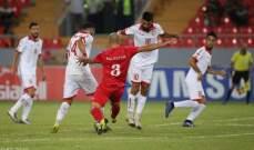 تشكيلة منتخب لبنان الرسمية لمواجهة اليمن