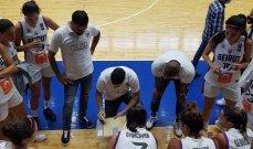 بطولة السلة للسيدات: بيروت يفوز على الرياضي