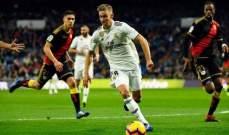 ماركا:يورينتي أصبح مَلِك التمريرات في ريال مدريد
