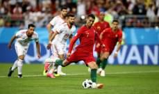 منتخب البرتغال بحتفل بالتاهل الى الدور ال 16