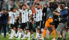 موجز الصباح: تأهل من رحم المعاناة للأرجنتين وفرنسا بإنتظارها، يوم حاسم لألمانيا والبرازيل ومارادونا يسرق الأنظار