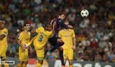 تعادل منتخبي كتالونيا والباسك