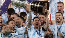 مباراة ودية على شرف مارادونا بين ايطاليا والارجنتين