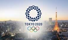تخبط بين أعضاء اللجنة الاولمبية بشأن تأجيل موعد أولمبياد طوكيو