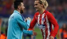 المدير التنفيذي لأتلتيكو مدريد يؤكد انتقل غريزمان الى برشلونة