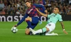 انباء سارة لـ برشلونة قبل مواجهة دورتموند