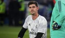 الاس: كورتوا يتجه ليكون صاحب اسوأ انطلاقة حارس مرمى مع ريال مدريد