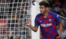 فولهام يواصل محادثاته مع برشلونة بشأن توديبو