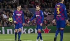 ماركا: برشلونة بحاجة إلى تغيير نصف الفريق