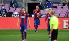 برشلونة يستأنف عقوبة ميسي