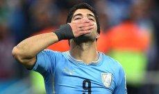 خلاف بين الفيفا والاوروغواي بسبب قميص المنتخب