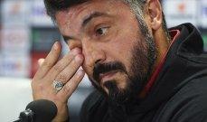 غاتوزو يشعر بخيبة امل بعد فشل المفاوضات مع توتنهام