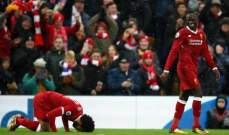 جماهير ليفربول تطالب ببيع محمد صلاح!
