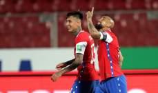 تصفيات اميركا الجنوبية: فوز البرازيل وتشيلي