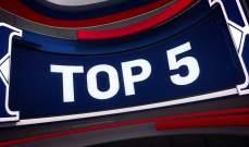 افضل 5 لقطات في مباريات 19 كانون الثاني في NBA