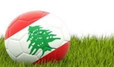 خاص: استراتيجية الاندية اللبنانية في مواجهة كورونا