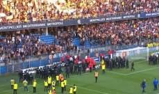 ايقاف مباراة مونبيلييه ونيم مرتين بسبب الجماهير