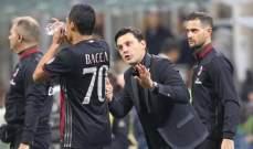باكا يحتفل بإقالة مونتيلا من تدريب ميلان