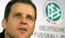 بيرهوف:المانيا تملك مستقبل مميز