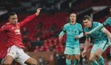 كأس الاتحاد الانكليزي: مان يونايتد يتخطى ليفربول في مباراة ال 5 اهداف