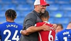 ليفربول يستعيد خدمات نجمه بعد تعافيه من الإصابة