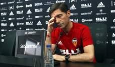 مارسيلينو: الاجواء السلبية لا تؤثر عليِ
