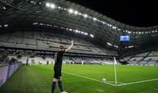 إحصاءات من مباراة مارسيليا - مانشستر سيتي