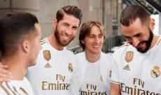 ريال مدريد يريد استكمال خطته