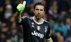 إيلبو: بوفون هو أفضل حارس مرمى في تاريخ ايطاليا