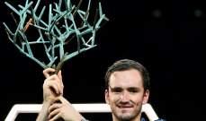 مدفيديف في المركز الرابع ضمن تصنيف اللاعبين المحترفين في كرة المضرب