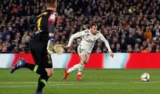 صفحة ريال مدريد تهنئ النفاثة الويلزية