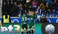الليغا الاسبانية : ريال بيتيس يعود الى سكة الانتصارات بفوزٍ مثيرٍ على الافيس