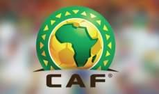 تعديل موعد مباريات تصفيات امم افريقيا ومونديال قطر