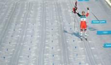 بيورغن تعيد النروج الى صدارة ترتيب الالعاب الاولمبية الشتوية
