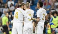 توتنهام يريد الحصول على خدمات مدافع ريال مدريد