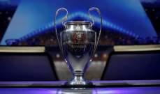 نوادي القارة العجوز ترفض تعديل نظام دوري أبطال أوروبا
