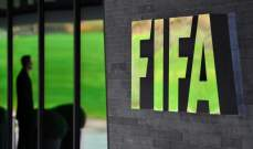 مؤتمر افتراضي للاتحاد الدولي لكرة القدم في أيلول