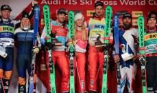 لينير وسميث يفتتحان بطولة اودي للتزلج بفوز لسويسرا