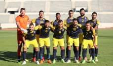 خاص- تصريحات مدرب العهد ومدرب طرابلس بعد نهاية المباراة