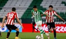 الليغا: ريال بييتس المنقوص يفرض التعادل على اتلتيك بلباو