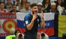 جيرو ينهي كأس العالم دون أي تسديدة على المرمى