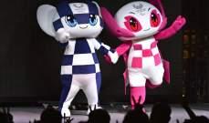 طوكيو 2020: المنظمون يحذرون من تعاطي القنب