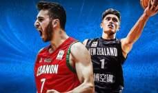 موجز المساء: لبنان يواجه نيوزيلاندا بعد قليل، ضربة موجعة لتشيلسي، قرعة الدوري الأوروبي وهجوم غير رياضي على سيميوني