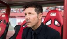 سيميوني: ريال مدريد تحسن كثيرا