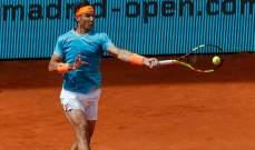 نادال يتقدم وفيرير يخرج من بطولة مدريد المفتوحة لكرة المضرب