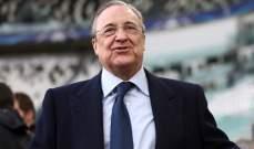 ريال مدريد يريد خطف نجم ميلان