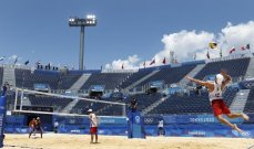 اولمبياد طوكيو: أبرز نتائج كرة الطائرة الشاطئية